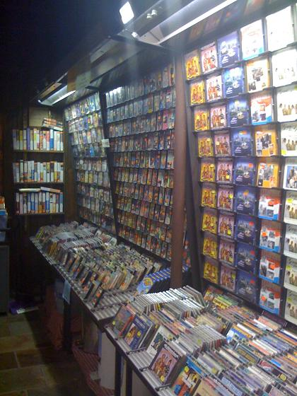 The Dutch Music Store