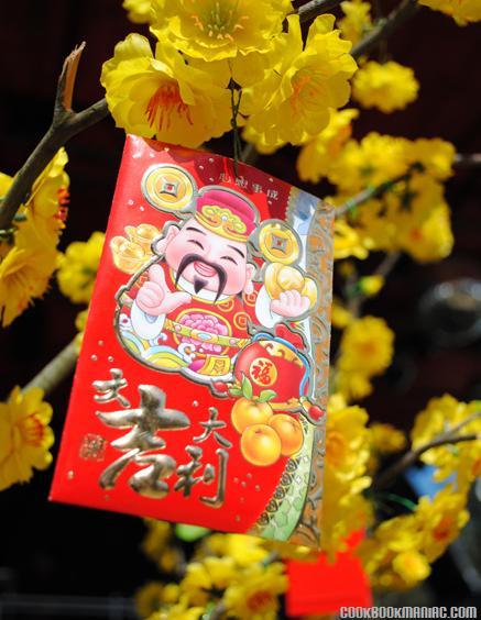 Lunar new year tet vietnamese festival cookbookmaniac