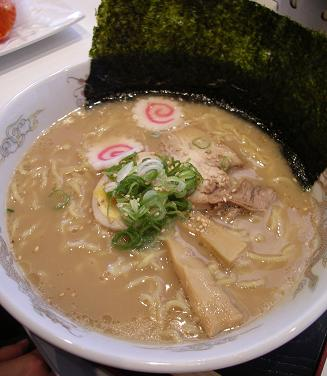 Menya Ramen with a tonkotsu broth $10.50