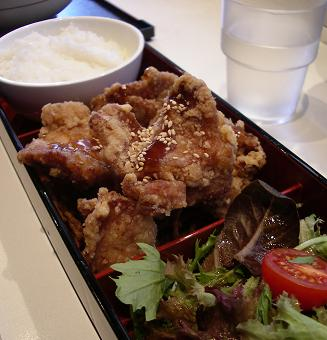 Menya Bento Box with Karaage Chicken